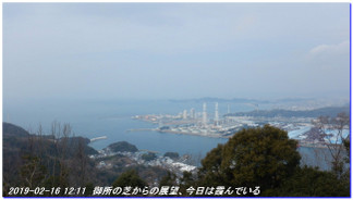 190216_kainan_fujishirosaka_kiimi_8