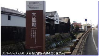 190223_kiimiyahara_itogatoge_yua_10