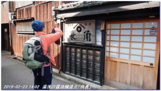 190223_kiimiyahara_itogatoge_yua_11