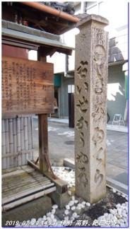 190223_kiimiyahara_itogatoge_yua_12