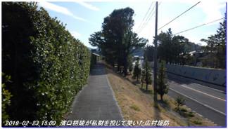 190223_kiimiyahara_itogatoge_yua_14