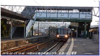 190223_kiimiyahara_itogatoge_yua_16