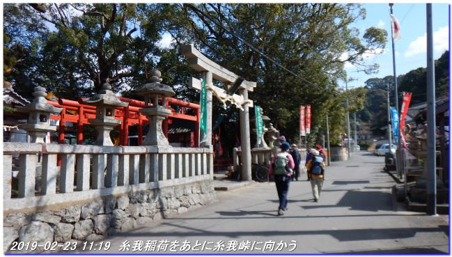 190223_kiimiyahara_itogatoge_yua_17