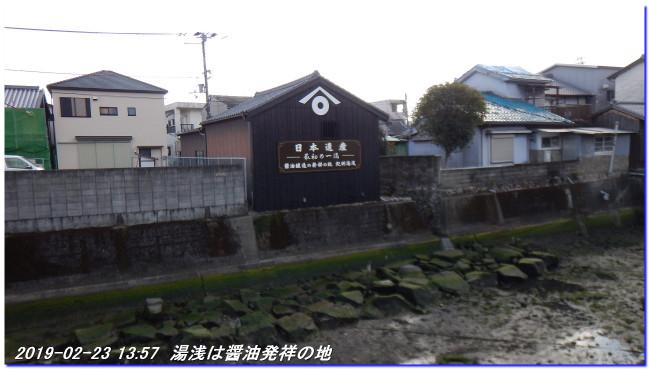 190223_kiimiyahara_itogatoge_yua_19