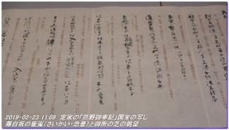 190223_kiimiyahara_itogatoge_yuas_3