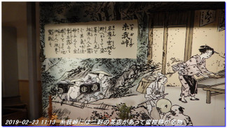 190223_kiimiyahara_itogatoge_yuas_4