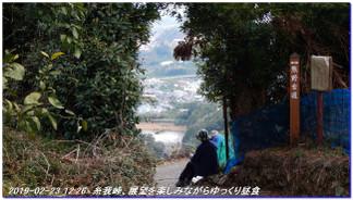 190223_kiimiyahara_itogatoge_yuas_8