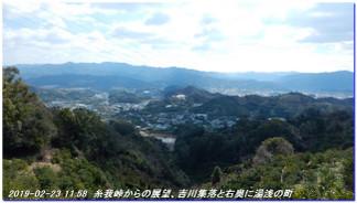 190223_kiimiyahara_itogatoge_yuas_9