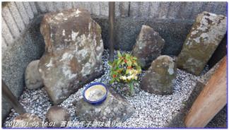 190106_hoshiya_itakisojinjya_kai_12