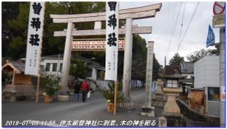 190106_hoshiya_itakisojinjya_kain_7