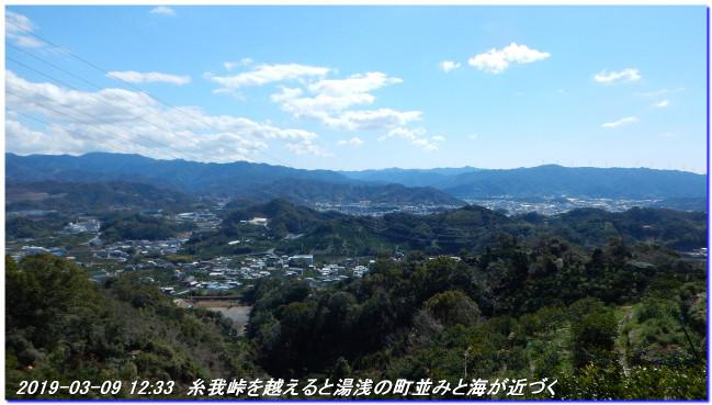 190309_kiimiyahara_itogatoge_yuasa_