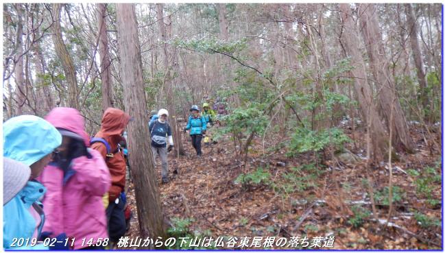 190211_hidaridaimonji_takagamine3_5
