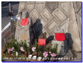 090211_kiiutihara_inami_003