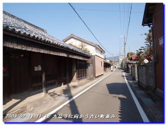 090211_kiiutihara_inami_019
