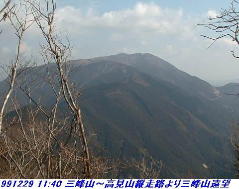 991229_miunetakami_001