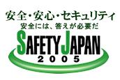SAFETY_JAPAN_2005