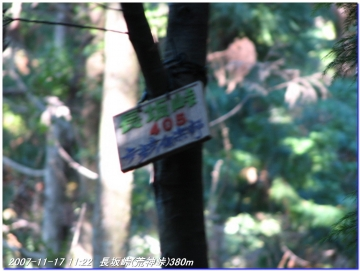 071117_komekaimiti_05