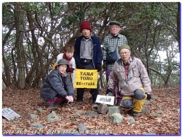 140105_kasatoge_asahimine_030