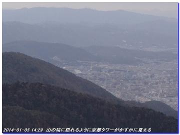 140105_kasatoge_asahimine_035