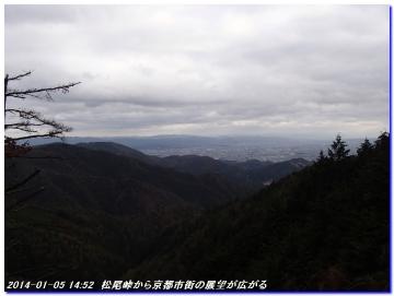 140105_kasatoge_asahimine_038