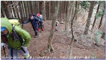 161225_hanaoretoge_nishioritateyama_013