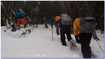 170122_hanaoretoge_nishioritateyama_02