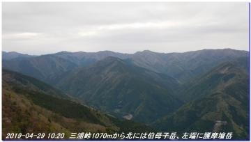 190429_miurakuti_miuratoge_021