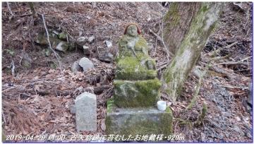 190429_miurakuti_miuratoge_027