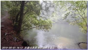 190501_03_0506_nakaheji_005