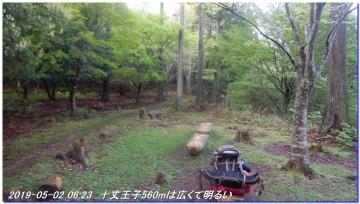 190501_03_0506_nakaheji_007