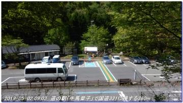 190501_03_0506_nakaheji_009