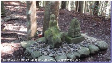 190501_03_0506_nakaheji_010