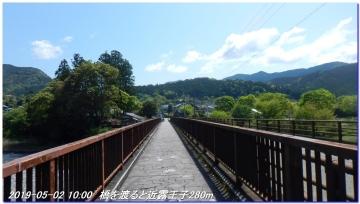 190501_03_0506_nakaheji_011