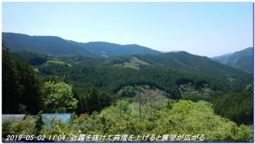 190501_03_0506_nakaheji_012