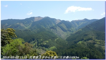 190501_03_0506_nakaheji_013