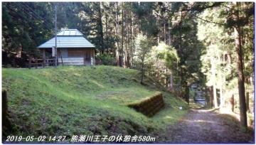 190501_03_0506_nakaheji_015