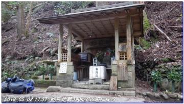 190501_03_0506_nakaheji_017