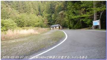 190501_03_0506_nakaheji_018