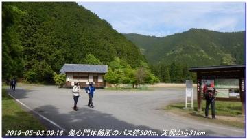 190501_03_0506_nakaheji_022