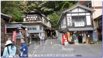 190501_03_0506_nakaheji_024