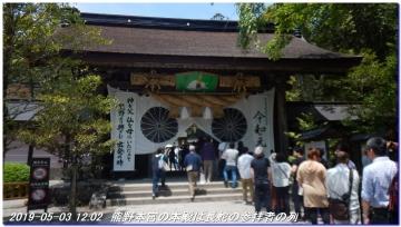 190501_03_0506_nakaheji_028