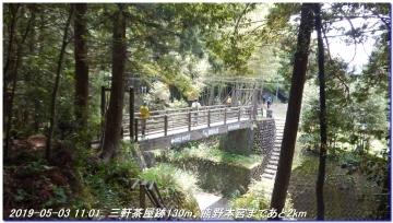 190501_03_0506_nakaheji_030