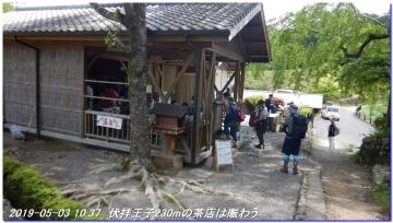 190501_03_0506_nakaheji_031