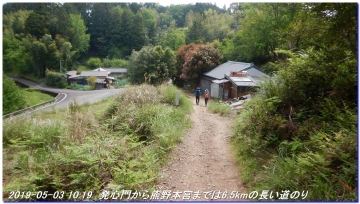 190501_03_0506_nakaheji_032