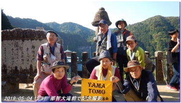 190504_gotobiki_hayatama_nati_035