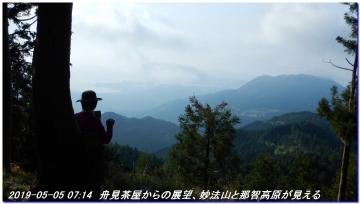 190505_ookumotori_sakuratyaya_008