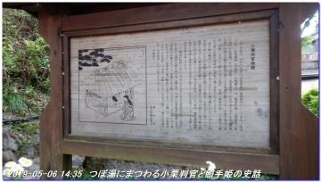 190506_kokumotori_dainitikoe_040