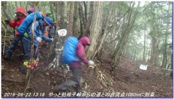 190922_obakodake_miurakuti_028