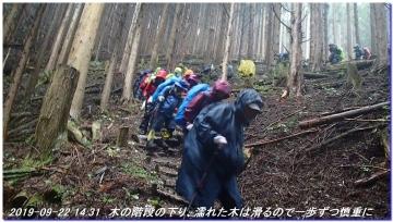 190922_obakodake_miurakuti_036