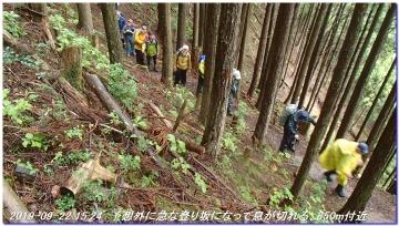 190922_obakodake_miurakuti_039